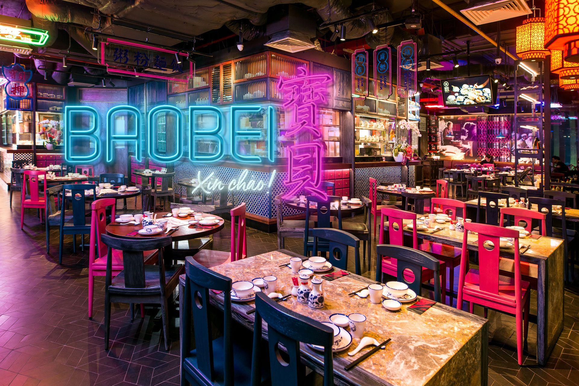 Image result for bao bei restaurant
